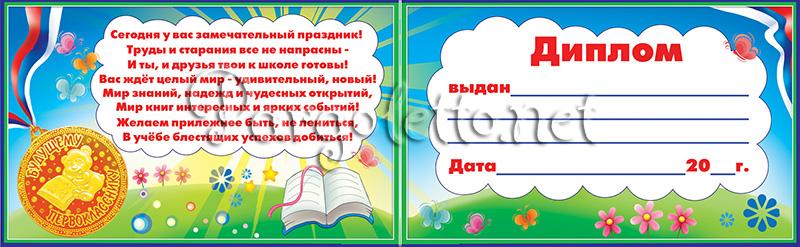 Результаты конкурса воспитатели россии 2017