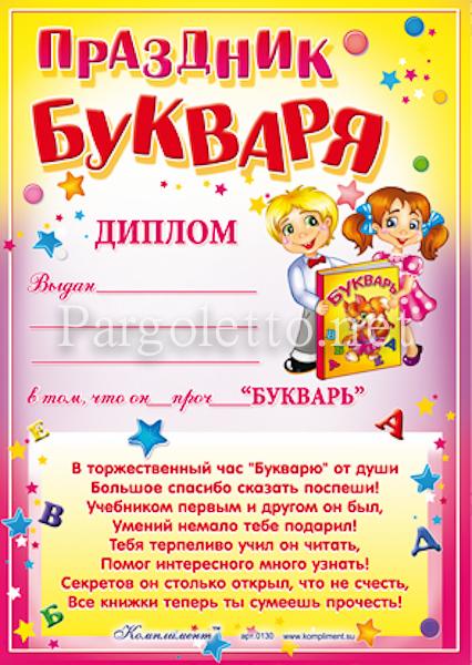 Стих к дню рождения на турецком