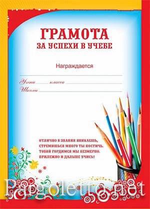 купить клей в иркутске